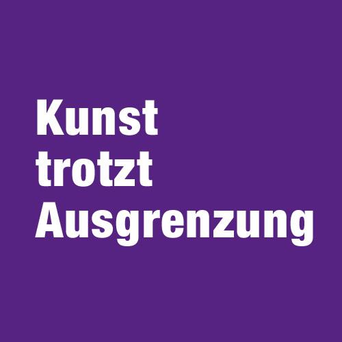 Aufbau in der documenta-Halle Kassel